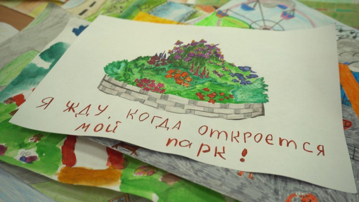 Нижегородских школьников приглашают к участию в конкурсе рисунков «Мой парк – моя Швейцария!»