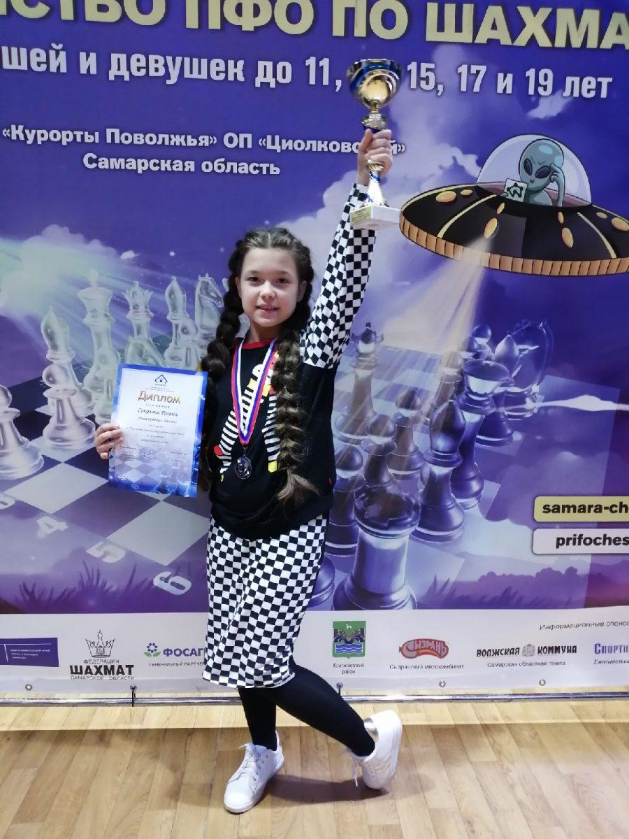 Маленькая шахматистка из Нижнего Новгорода выступит в Высшей лиге первенства России 2021 года