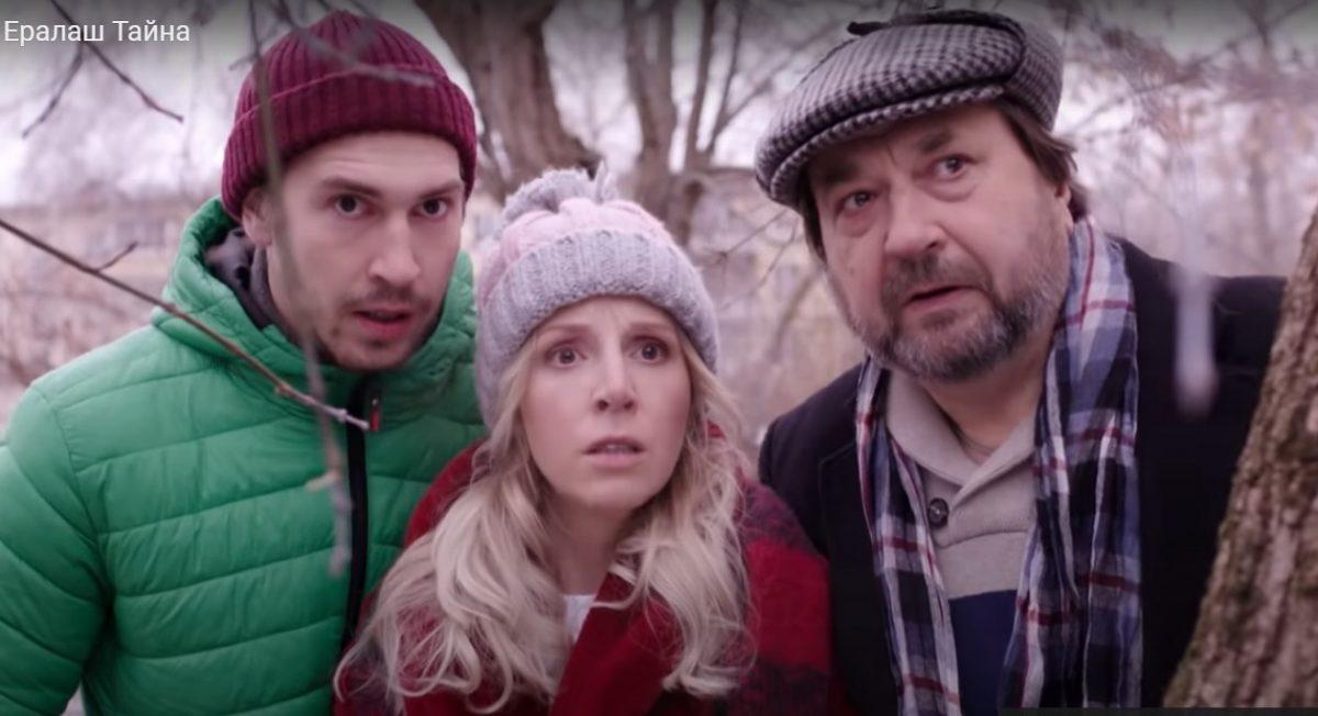 Нижегородский актёр снялся в новом выпуске «Ералаша»