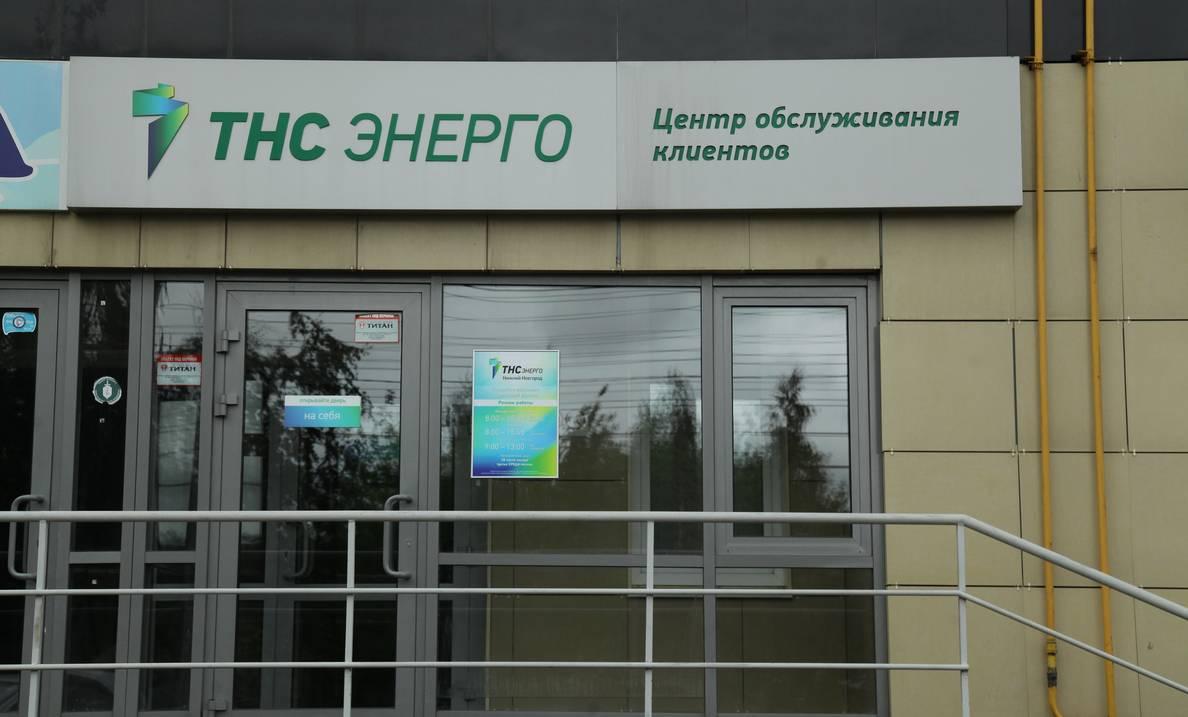 Количество обращений клиентов через интернет-приемную «ТНС энерго Нижний Новгород» за 2020 год выросло в 3 раза