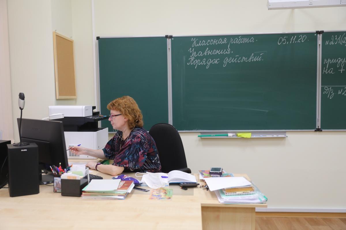 Выпускники нижегородских школ могут вернуться на дистанционку