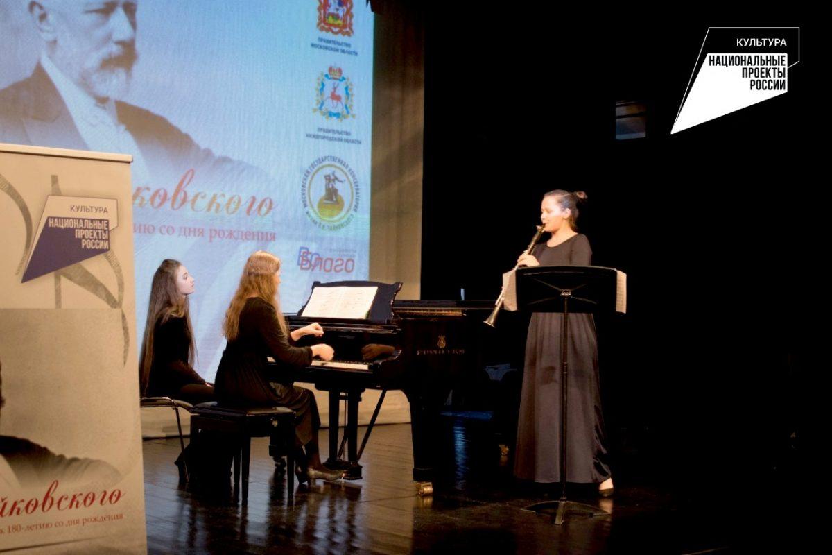 Закрытие фестиваля «Время Чайковского» состоится вРоссийском фонде культуры