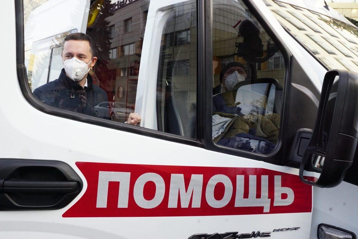 Давид Мелик-Гусейнов самоизолировался из-за положительного теста на коронавирус
