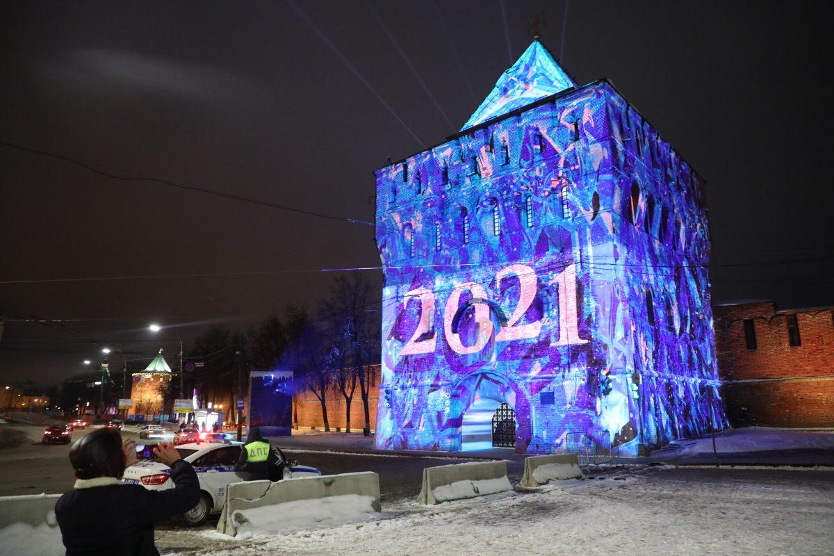Известные астрологи рассказали, что ждёт нижегородцев в 2021 году