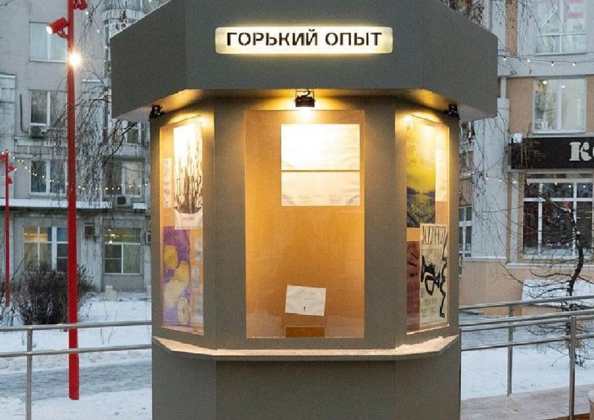 Арт-объект, посвященный Горькому, установили в центре Нижнего Новгорода