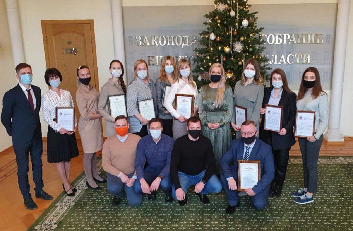 Сотрудники департамента внешних связей получили награды за кампанию повывозу нижегородцев из-за рубежа впандемию