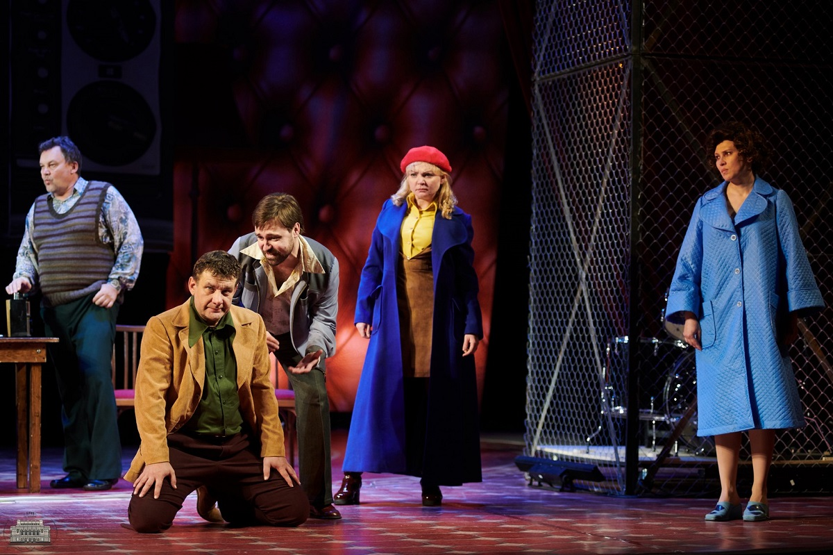 Энергичные люди театр драмы