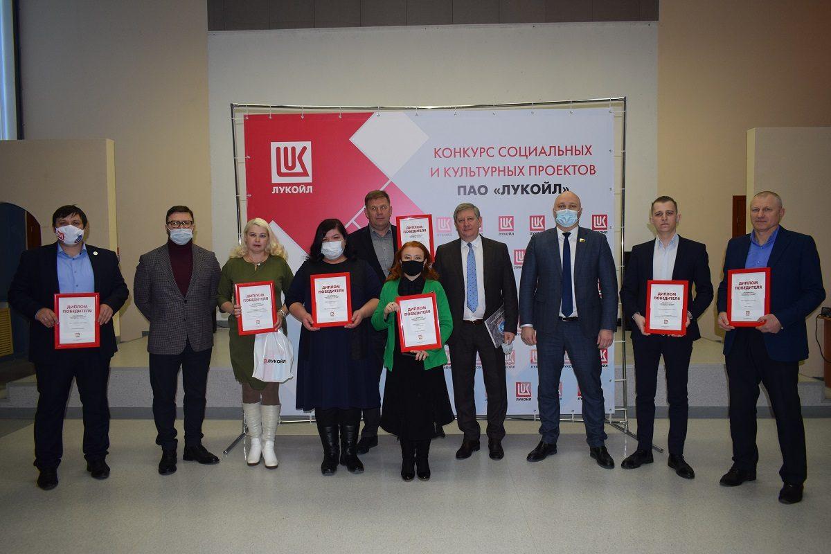 Подведены итоги XIV конкурса социальных и культурных проектов ПАО «ЛУКОЙЛ» в Нижегородской области