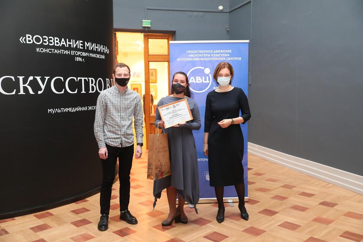 Мария Лукашина волонтёры культуры