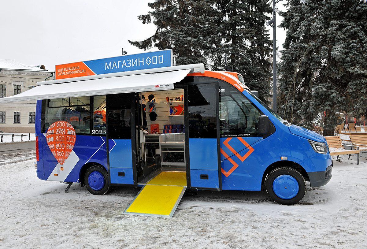 Новая модель мобильного автомагазина появилась на базе автобуса «ГАЗель City»