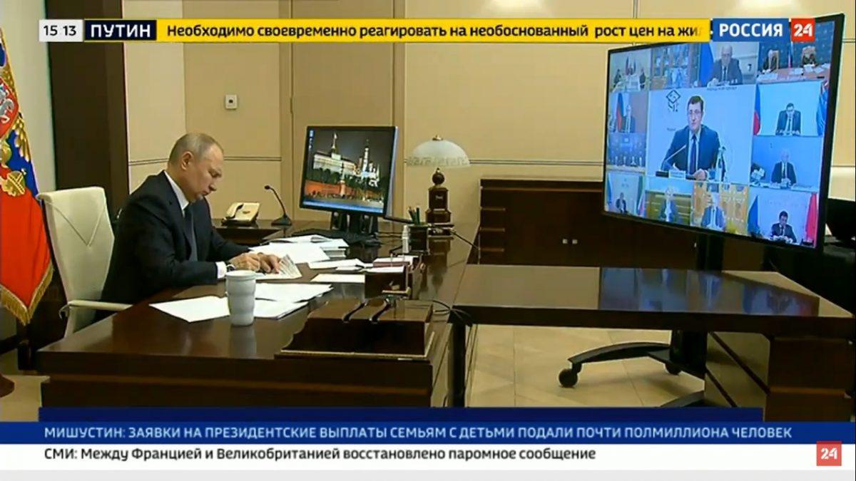 Глеб Никитин выступил насовместном заседании ГоссоветаРФ иСовета при президентеРФ постратегическому развитию инацпроектам