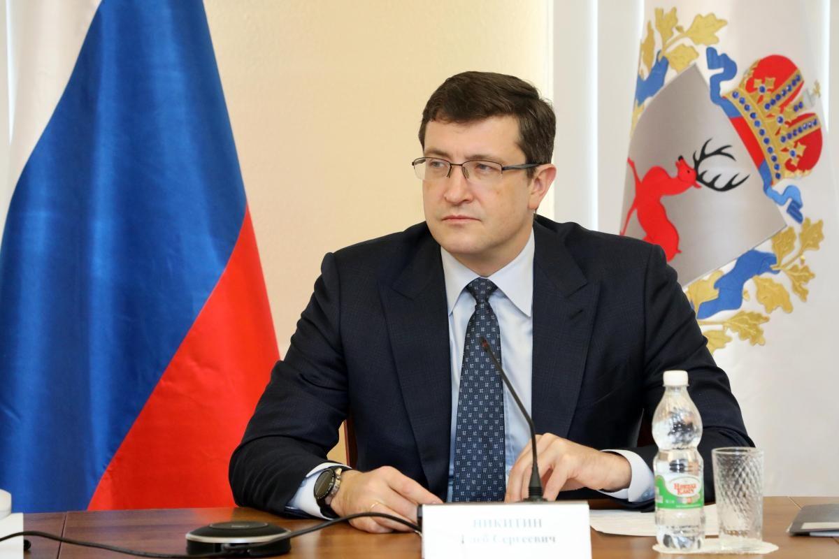 Поздравление губернатора Нижегородской области Глеба Никитина сДнём работника органов безопасности