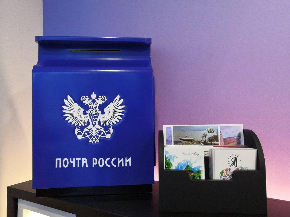 Руководство нижегородского филиала Почты России проверит жалобы от почтальонов из Дзержинска и Заволжья
