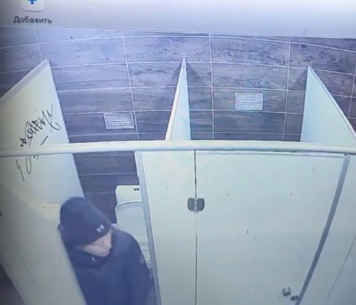 Скрытая камера в туалете «поймала» подростков-вандалов в Дзержинске