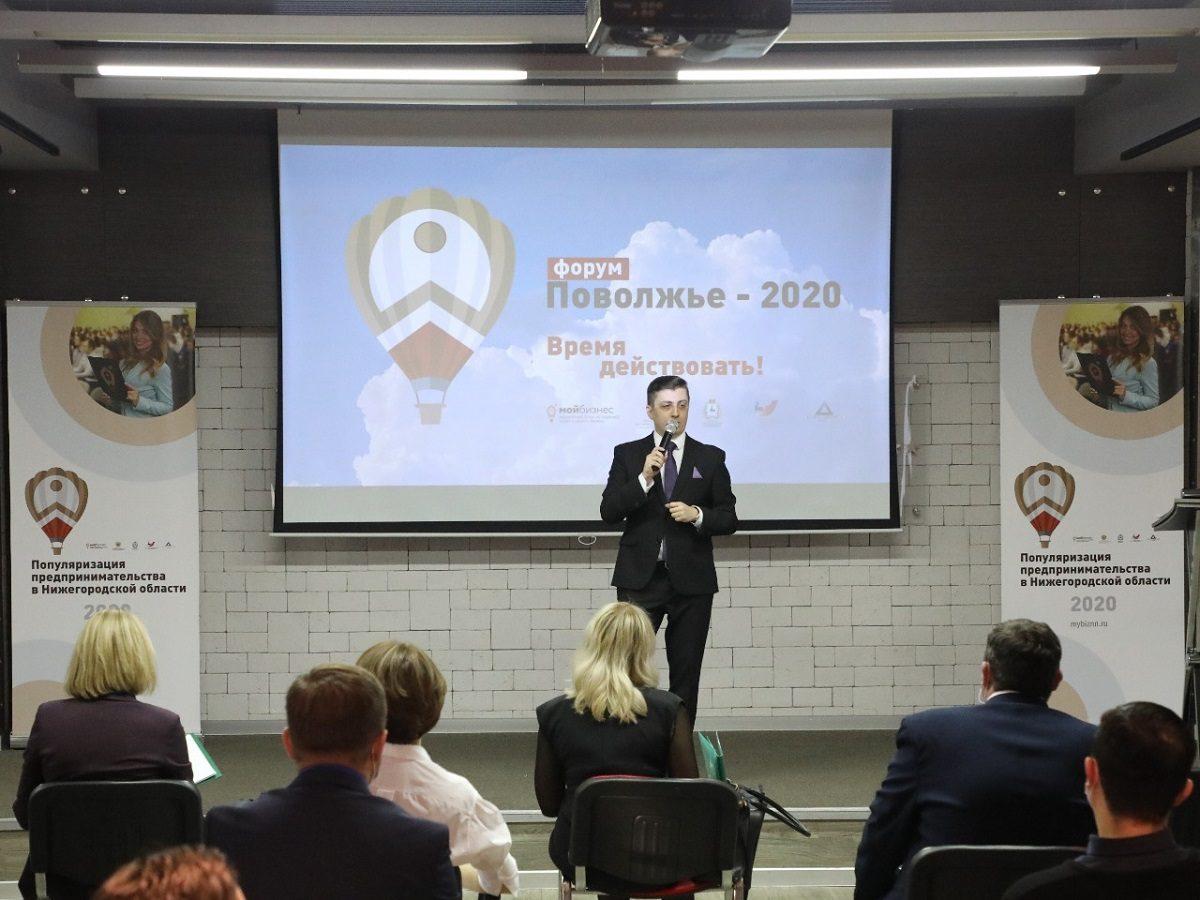 Итоги проекта «Популяризация предпринимательства» подвели вНижегородской области