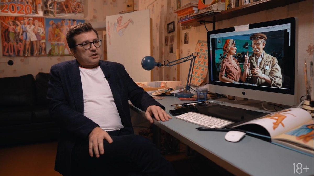 Основатель художественного жанра «советский пин-ап» Валерий Барыкин стал новым героем проекта «Я из Нижнего»