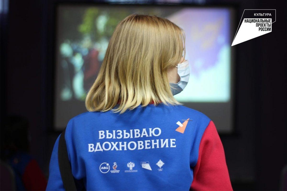 Нижегородская область вошла втоп-10 регионов посозданию инфраструктуры для волонтеров культуры