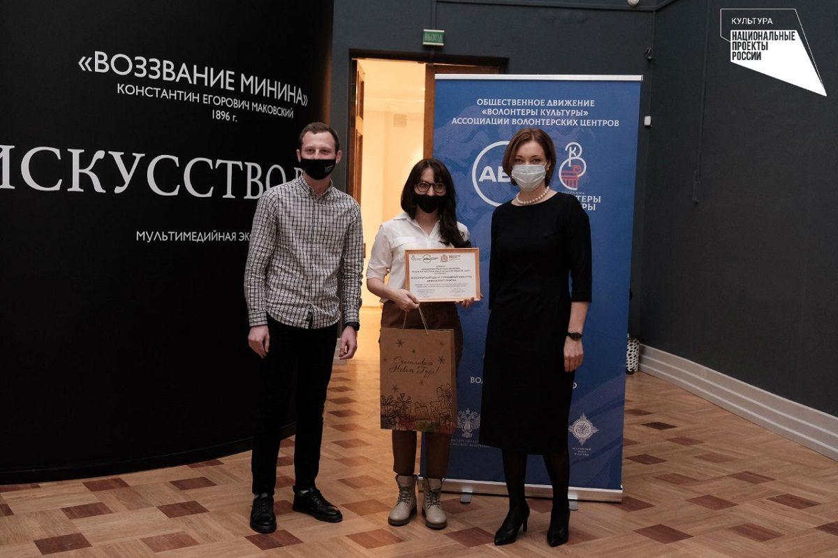 Победители конкурса «Волонтер культуры Нижегородской области» представят регион нафедеральных форумах