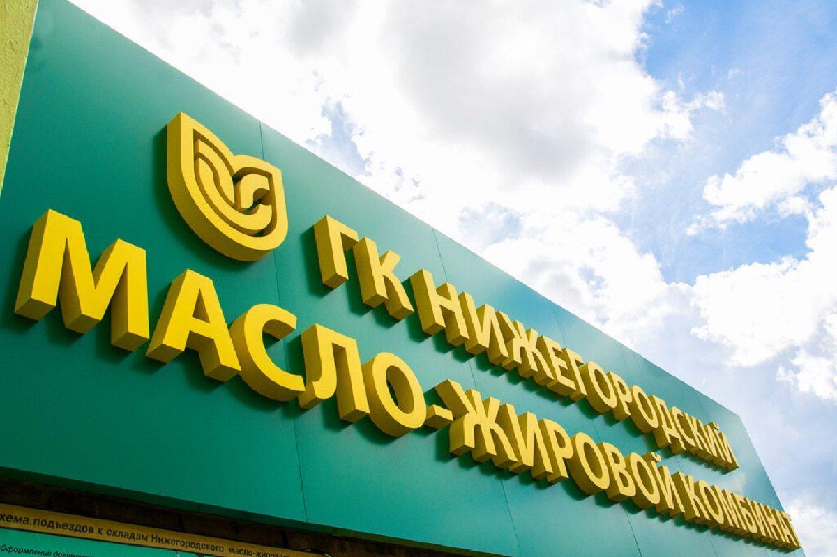 Погрузчик переехал женщину на Нижегородском масло-жировом комбинате