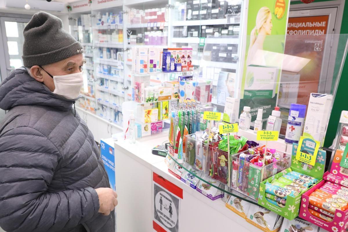 Разбираемся, почему из нижегородских аптек пропали популярные лекарства