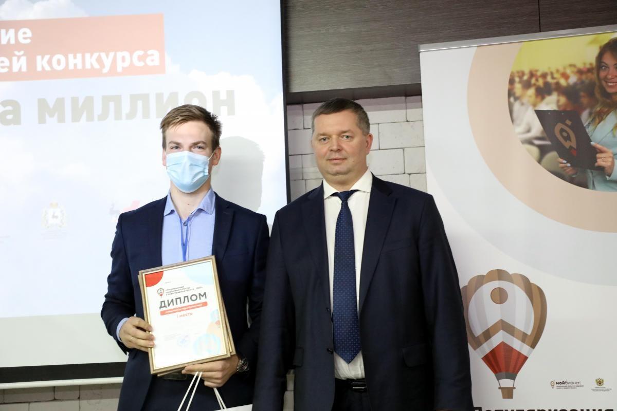 Лучшие бизнес-идеи выбрали на конкурсе в Нижегородской области