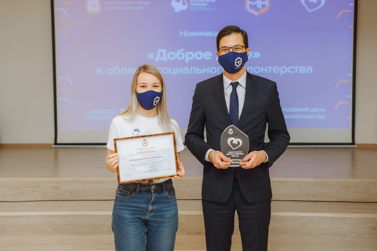 Нижегородских волонтеров наградили премией «Добро вНижнем»