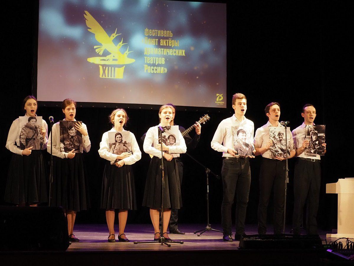 Стали известны имена победителей XIII фестиваля «Поют актёры драматических театров России»