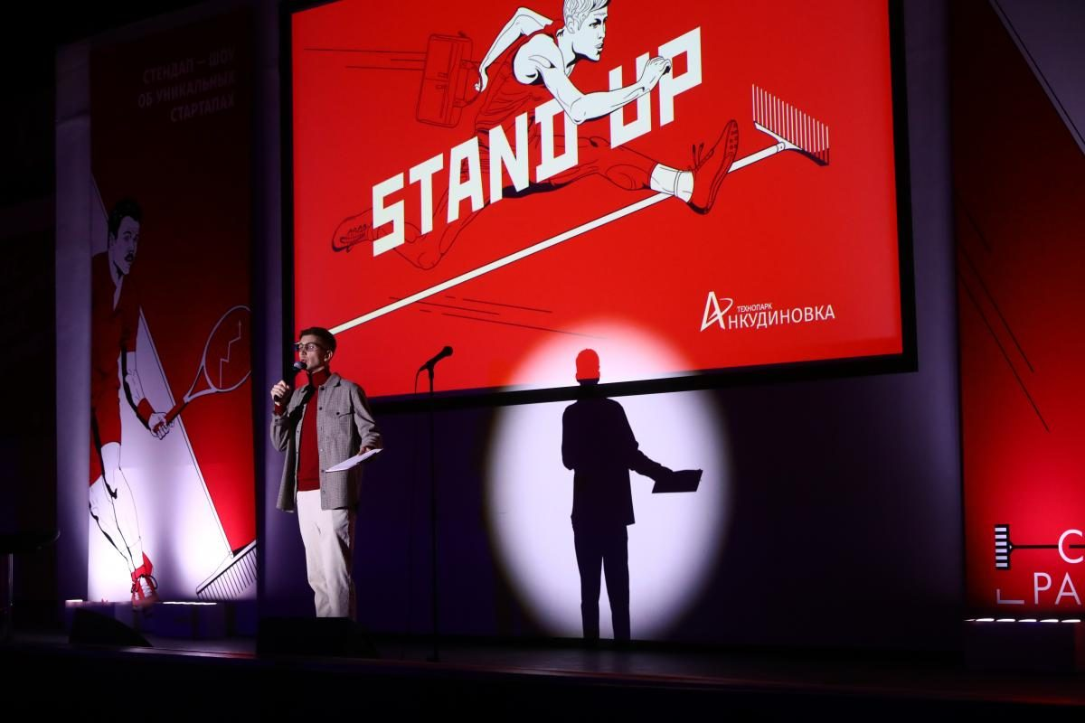 Нижегородский предприниматель с товарами из конопли стал победителем конкурса бизнес-проектов «Свои грабли»