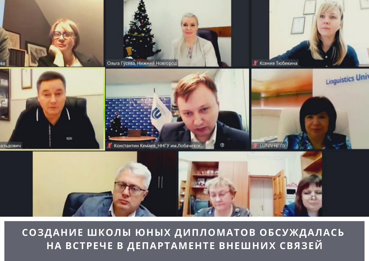 ВНижегородской области может быть создана Школа юных дипломатов