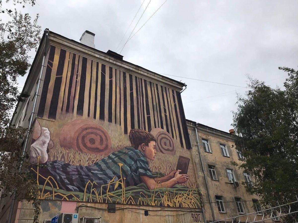 Названы даты проведения фестиваля уличного искусства «Место» в 2021 году