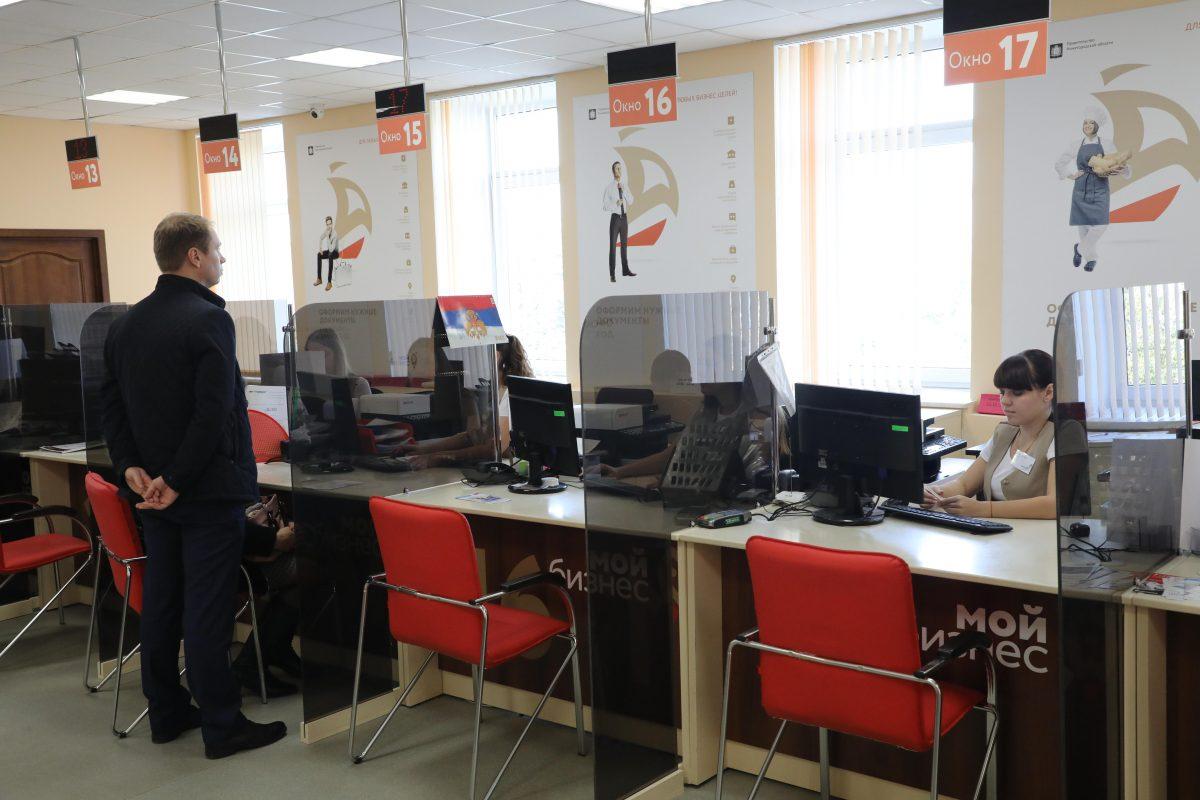 Нижний Новгород в новогодние праздники: публикуем график работы почты, МФЦ и налоговой службы