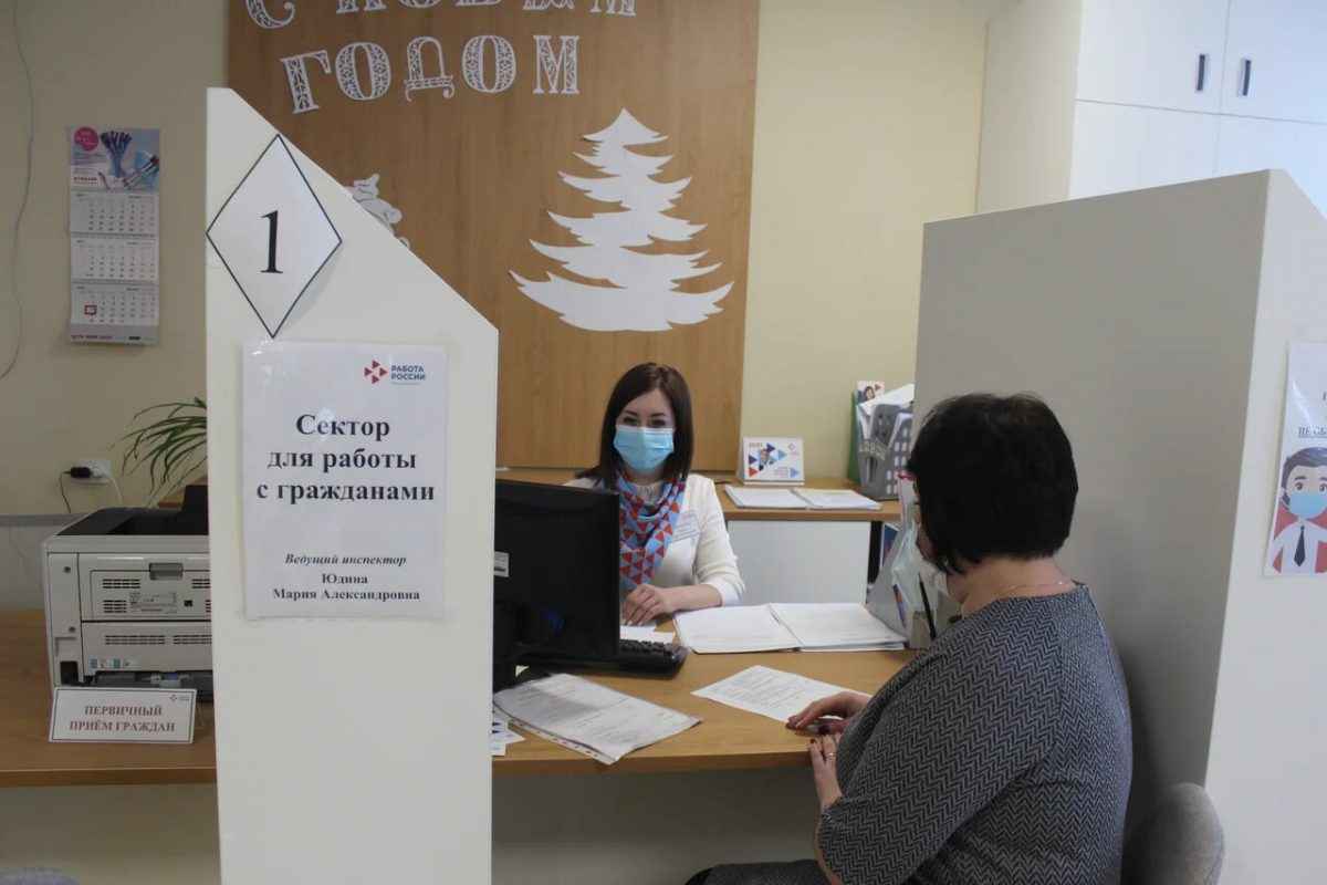 Дни открытых дверей пройдут в центрах занятости Нижегородской области