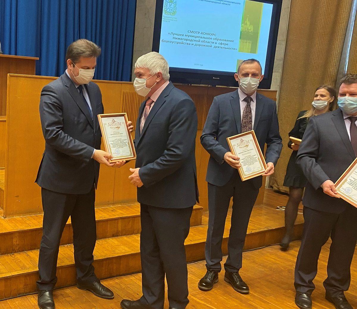 Лучшие муниципальные образования всфере благоустройства идорожной деятельности выбрали вНижегородской области