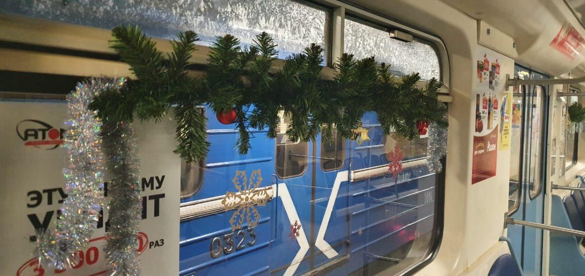 В Нижегородском метро в рейс вышел новогодний поезд