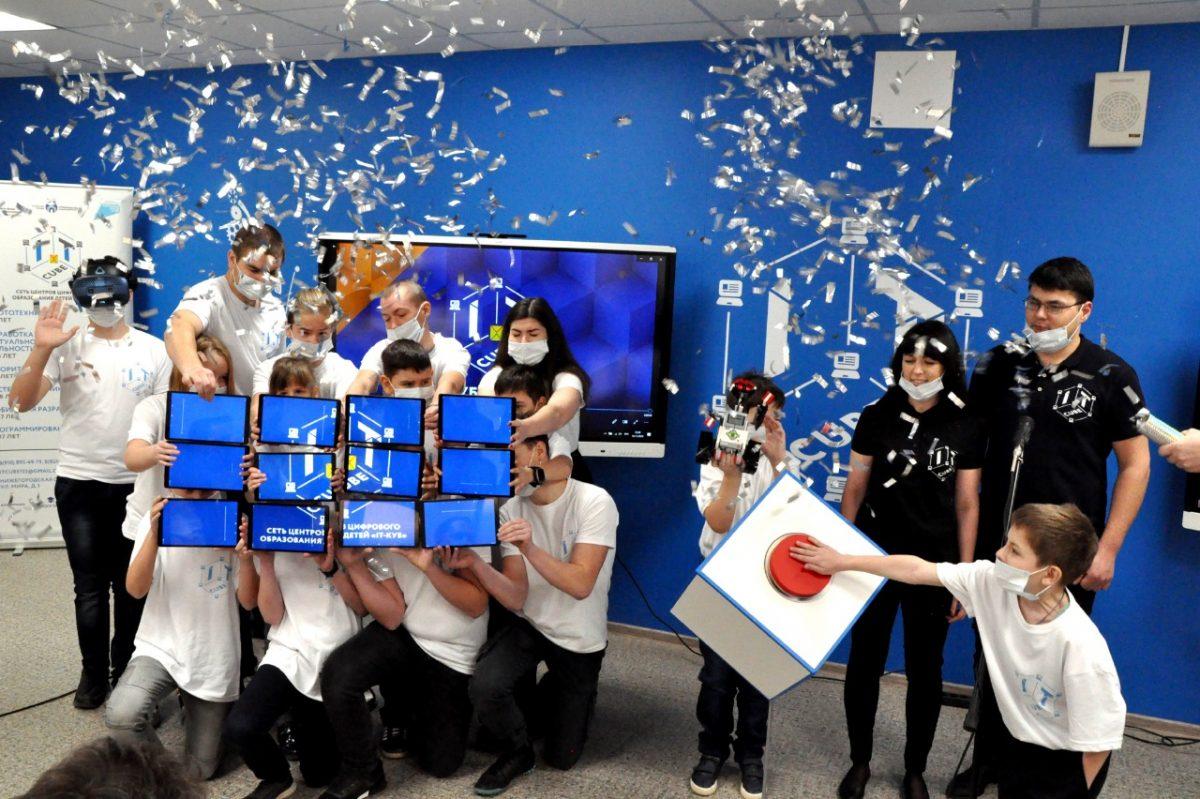 «IT-куб» открылся вАрзамасе врамках нацпроекта «Образование»