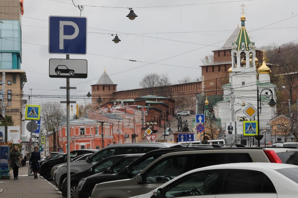 Опубликован порядок оплаты парковок в Нижнем Новгороде