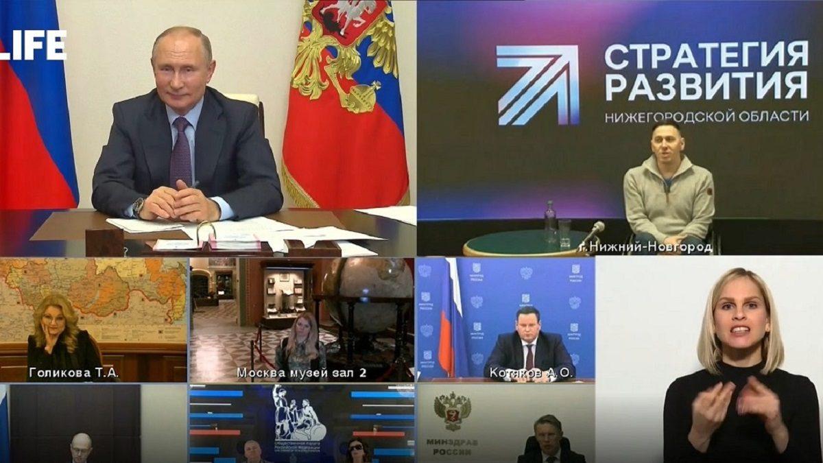Владимир Путин поздравил девочку из Нижнего Новгорода с днем рождения