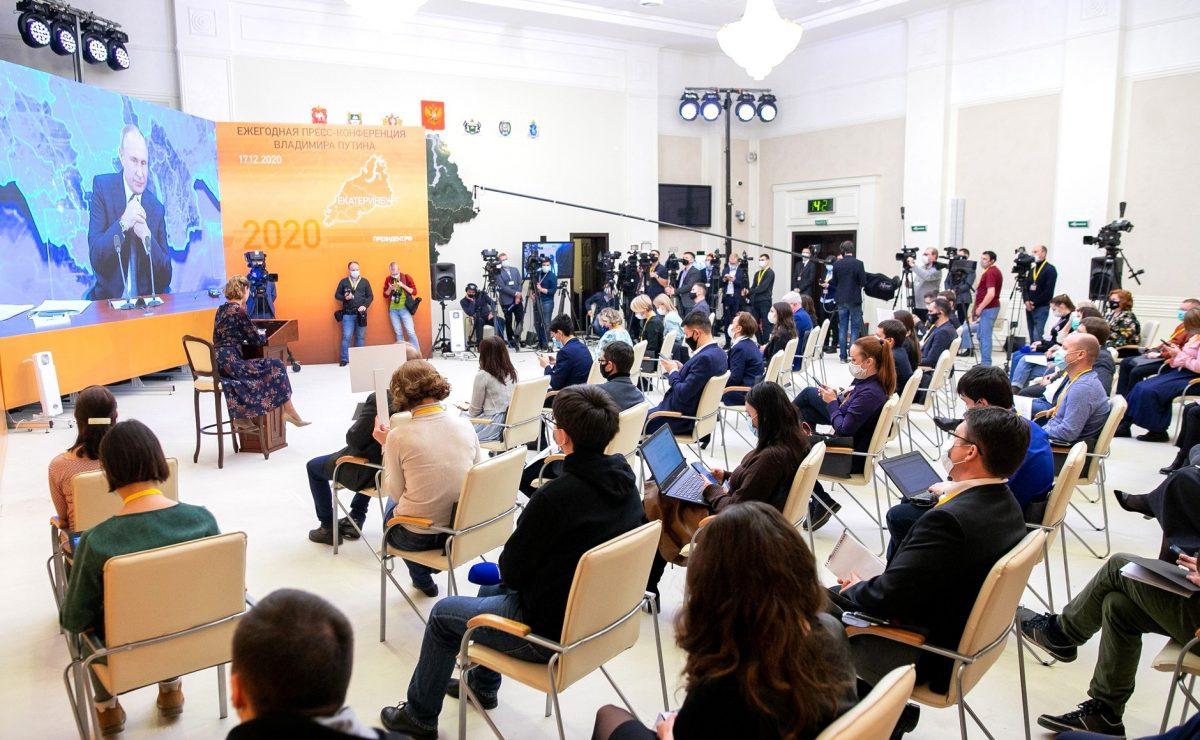 Продолжается прием заявок на участие в конференции «Научные перспективы — 2021»