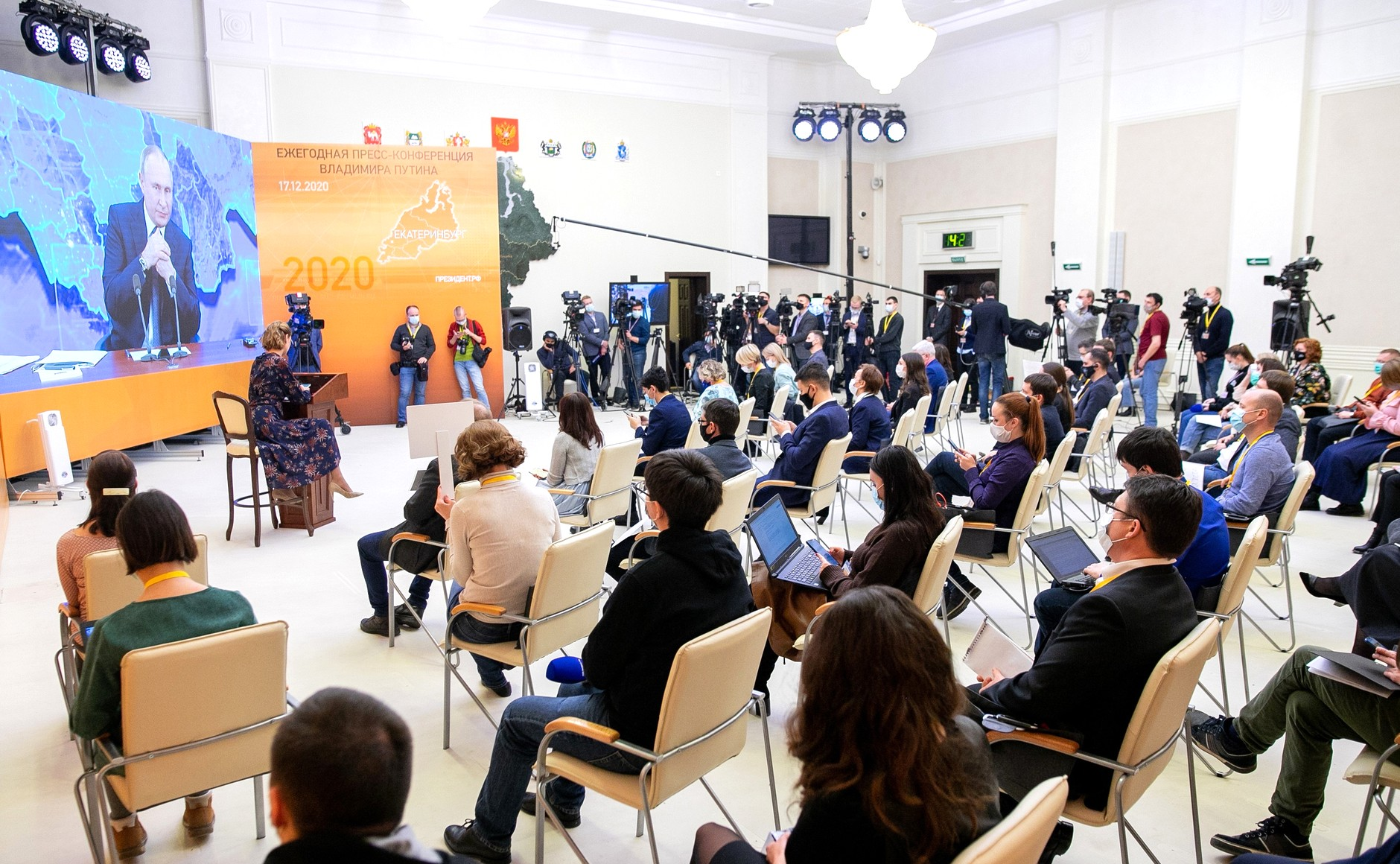 путин пресс-конференция