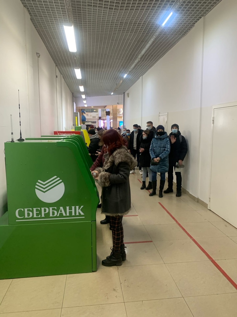 Нижегородцы жалуются на сбой сервисов Сбербанка