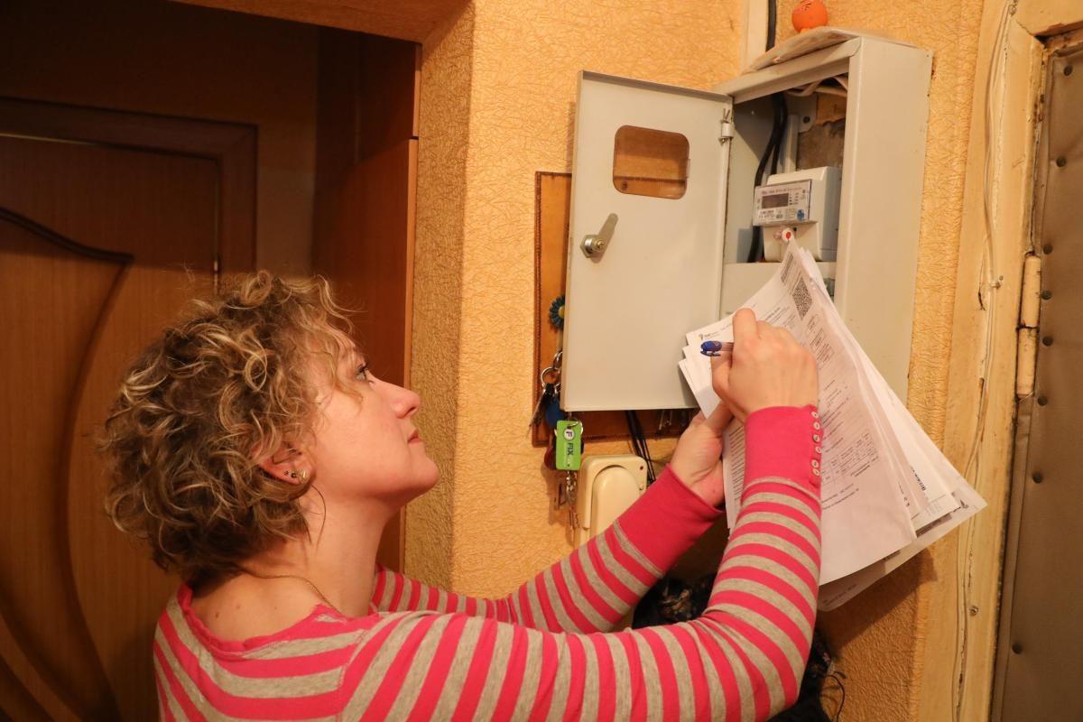 Изменение стоимости электроэнергии для нижегородцев вследующем году непревысит 3,8%