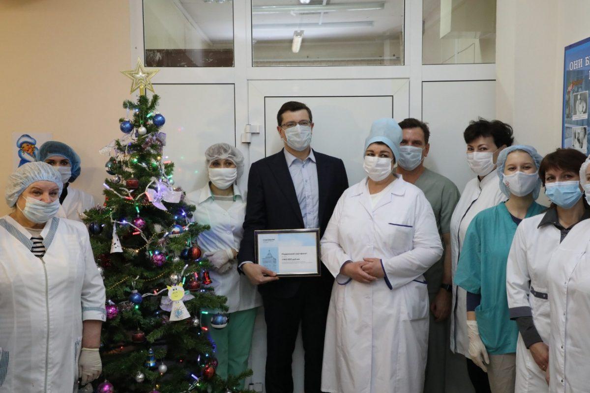 Глеб Никитин вручил Павловской ЦРБ сертификат на1,95 млн рублей наприобретение медицинской техники