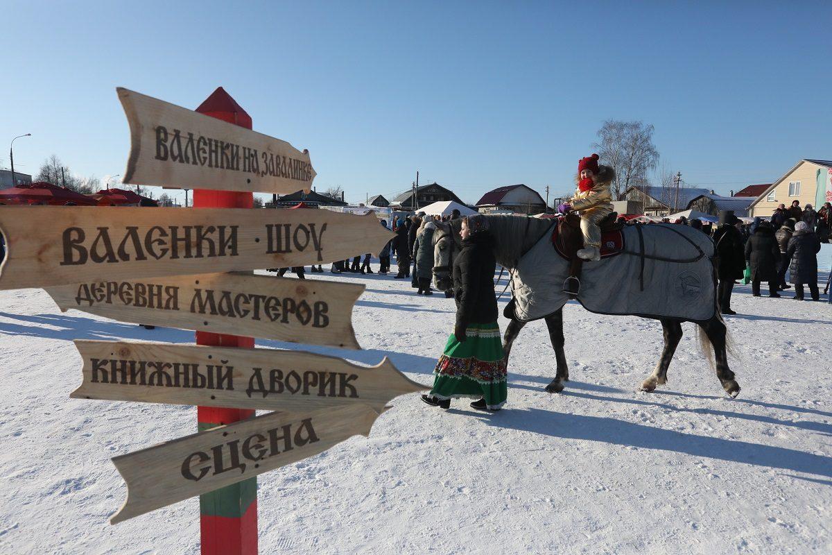 Закон об агротуризме приняли в Нижегородской области: как нововведения помогут привлечь туристов в районы