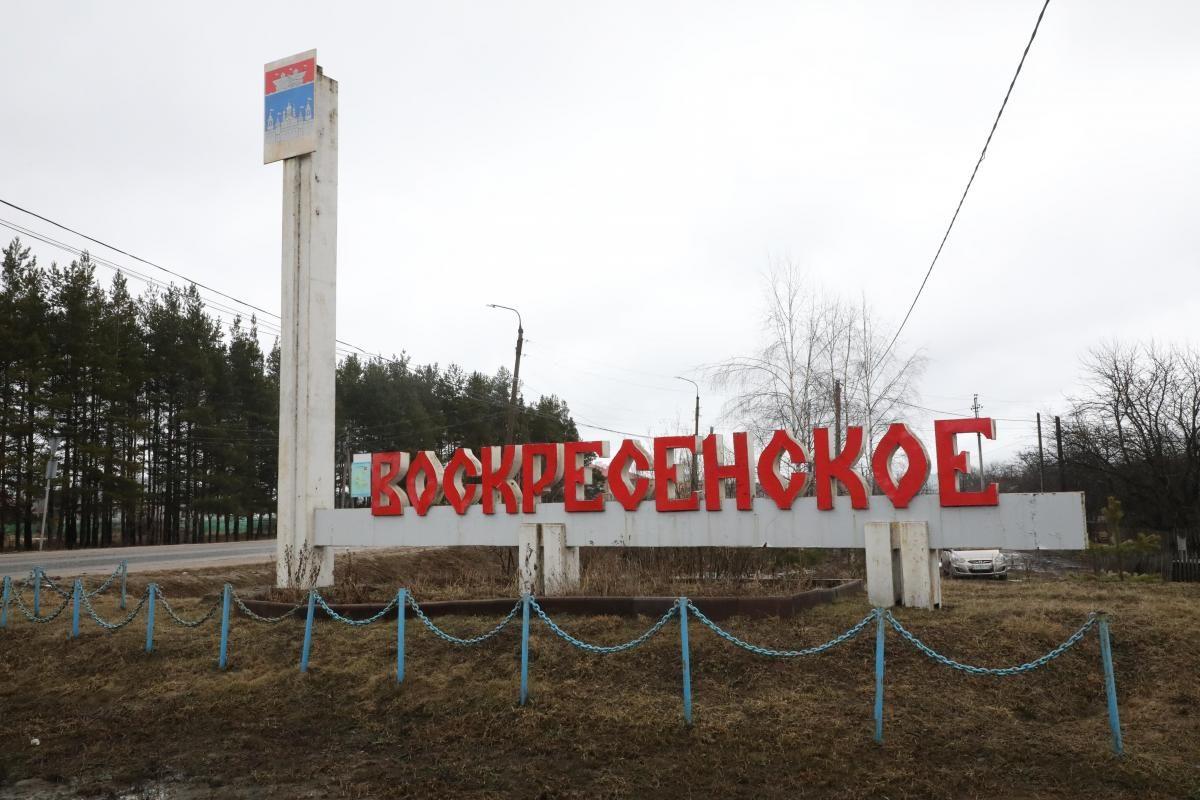 Светлояр, «Русская тайга» и дворянское гнездо: чем знаменит Воскресенский район