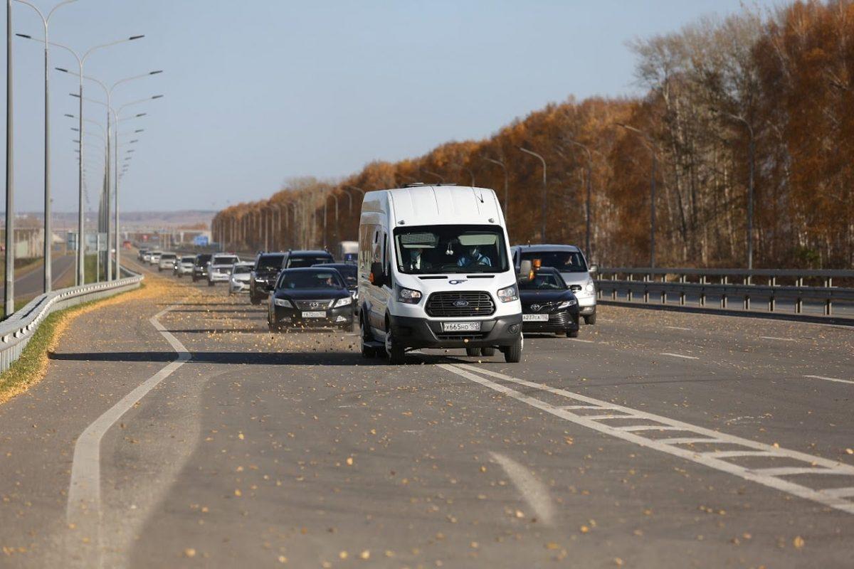 Участок трассы М-5 «Урал»