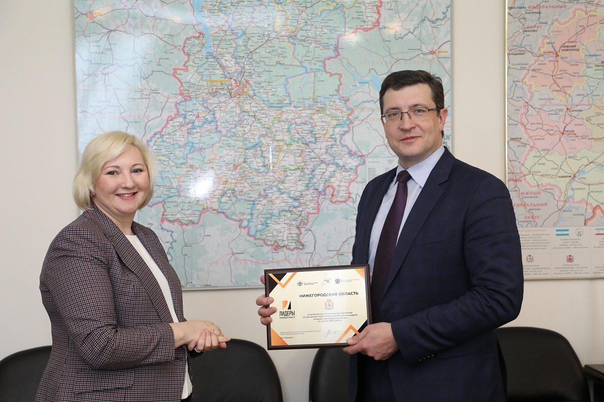 Глеб Никитин: «130 нижегородских компаний участвуют внациональном проекте «Производительность труда иподдержка занятости»