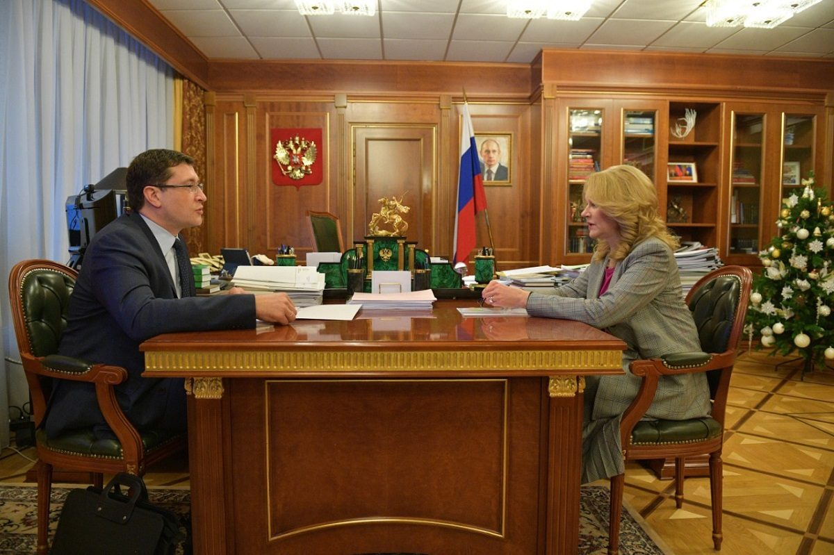 Татьяна Голикова иГлеб Никитин провели рабочую встречу вМоскве
