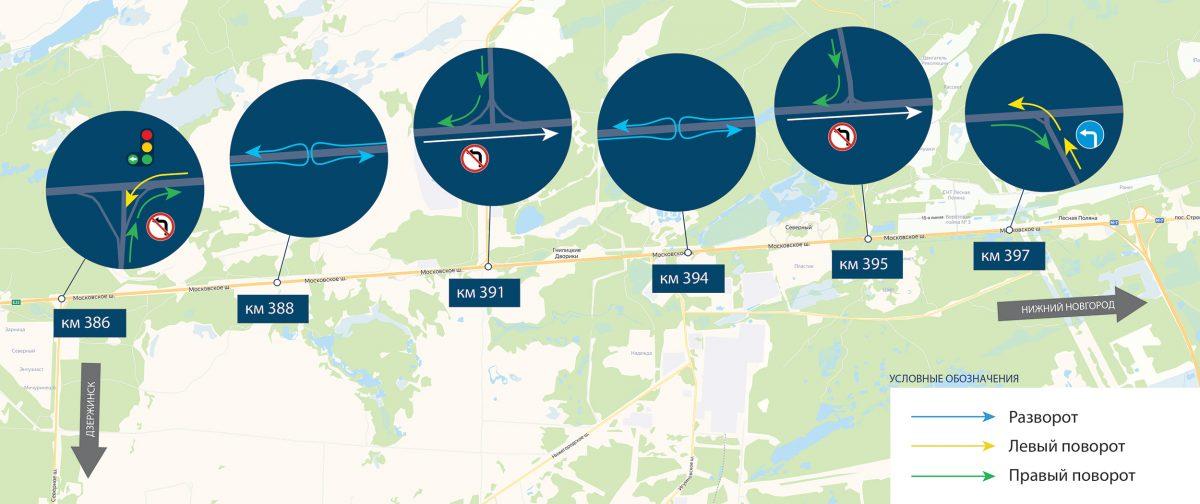 На участке трассы М-7 в Нижегородской области изменится движение