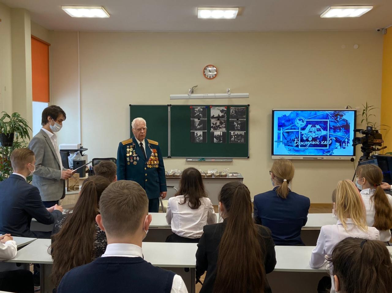 Сергей Фогель школа №123