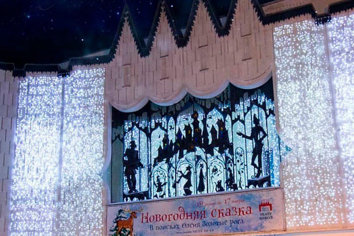 Нижегородский театр кукол представил премьерный спектакль 92-го сезона